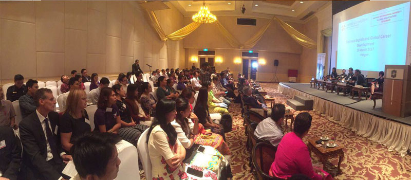 Four worlds of learning in Myanmar audience image