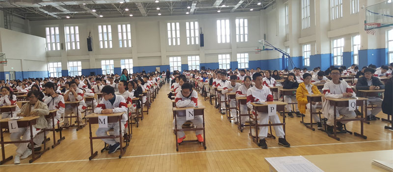 Mockney in Beijing blog exam hall image
