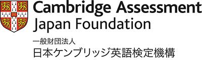 Cambridge Assessment Japan Foundation crest